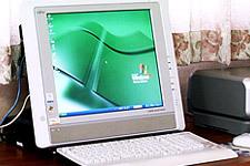 ご自由にお使いいただけるパソコン