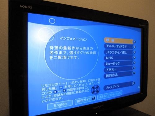 ホテルアセントプラザ浜松 関連画像 1枚目 楽天トラベル提供