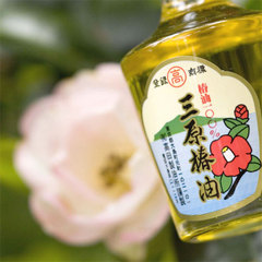 <br />*伊豆大島限定発売の「生椿油」<br />