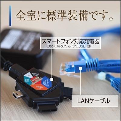 ダイワロイネットホテル東京赤羽 関連画像 4枚目 楽天トラベル提供