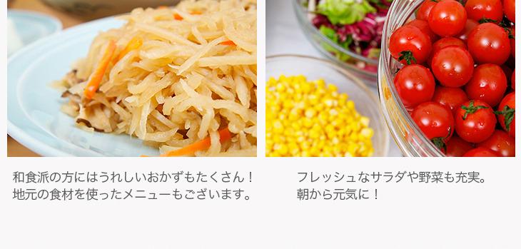 パスタ・フレッシュ野菜