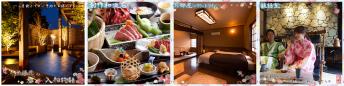 http://img.travel.rakuten.co.jp/share/image_up/109086/LARGE/mQgtvF.jpeg