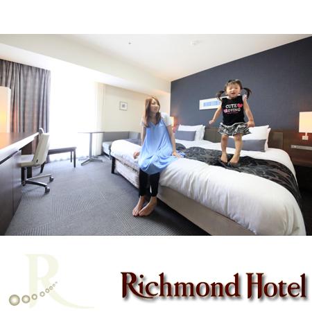 リッチモンドホテル福山駅前 関連画像 4枚目 楽天トラベル提供