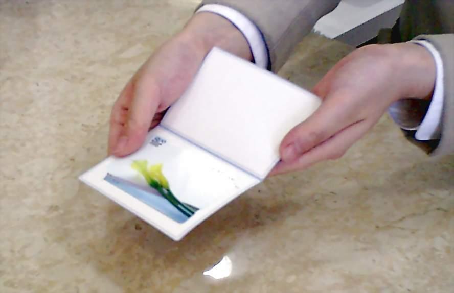 ホテル・アルファ-ワン姫路南口 関連画像 3枚目 楽天トラベル提供