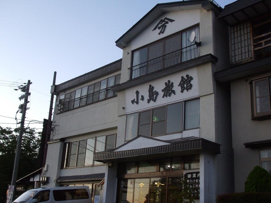 小島旅館 関連画像 1枚目 楽天トラベル提供