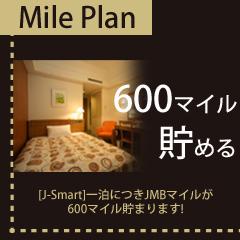 J-smart600