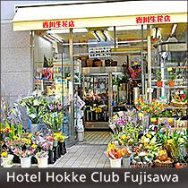 1F香川生花店