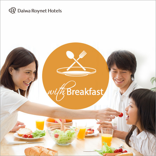 Multiple 5 nights stay Plan with Breakfast
