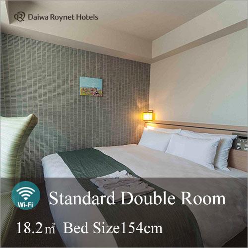 標準雙人床間禁煙房