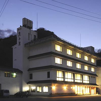 浜坂温泉 魚と屋 関連画像 3枚目 楽天トラベル提供