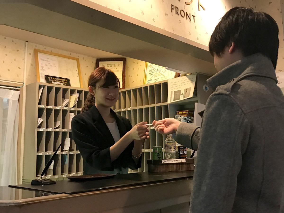 【低料金設定】¥キャッシュレス・クイックプラン¥【条件限定】