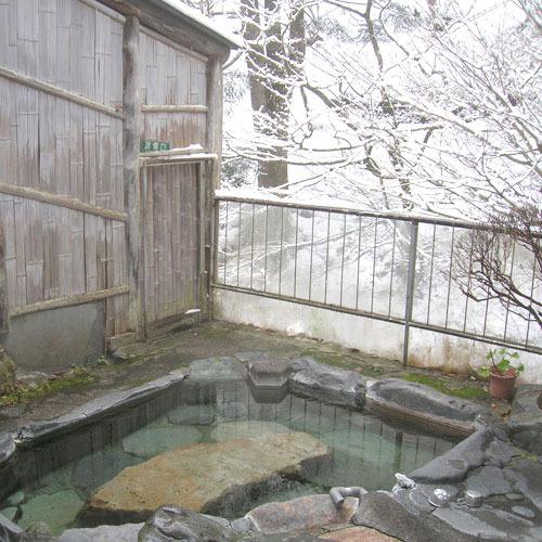 ... 露天風呂と、山里料理を満喫