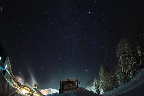 奥屈斜路温泉 ランプの宿 森つべつ 関連画像 2枚目 楽天トラベル提供