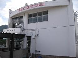 宮之浦観光案内所