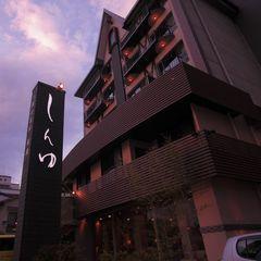 長野県諏訪市湖岸通り2-6-30 上諏訪温泉 しんゆ -01