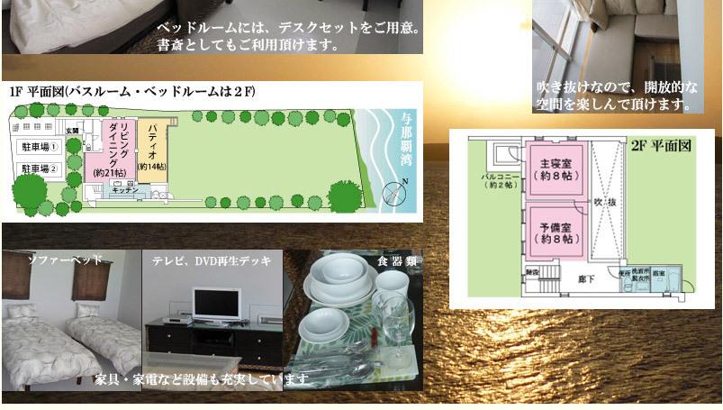 ベッドルームにもデスクセットをご用意。