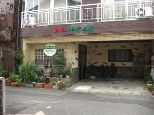佐賀県嬉野市嬉野町下宿乙800 ビジネス旅館千代乃屋 -03