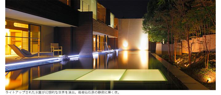 ライトアップされた水盤が輝く夜