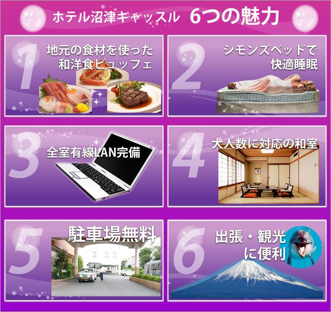 【当館人気】2〜5連泊の長期出張大幅割引♪ ≪素泊まり≫