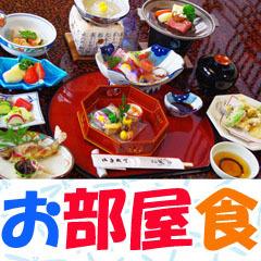 Big Tatami room & Yukata & Onsen