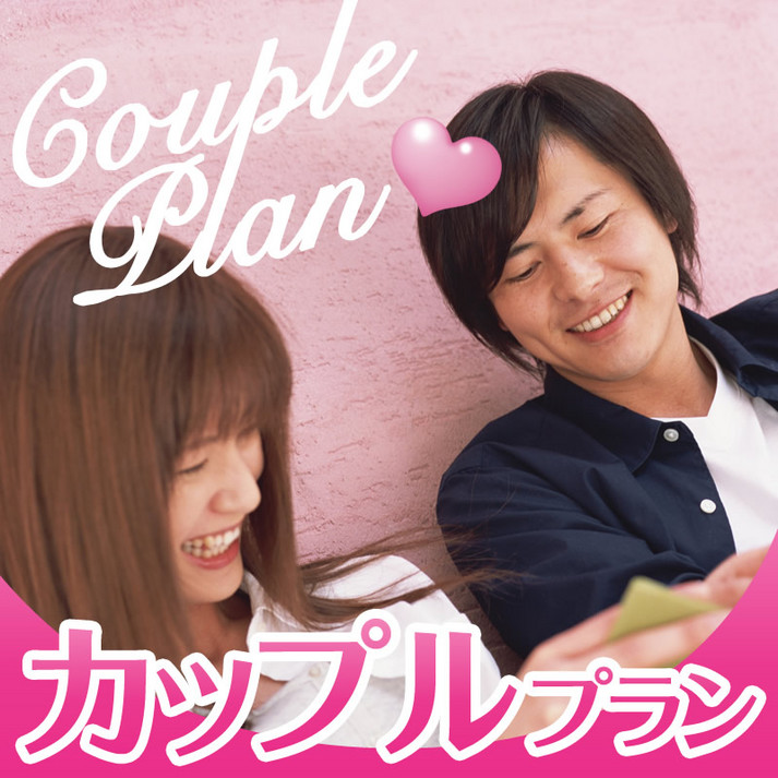 Couples Plan