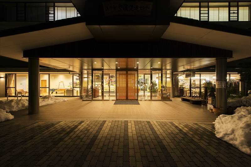 駅近温泉 SUN おのがみ 関連画像 1枚目 楽天トラベル提供