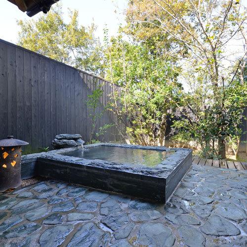 Enjoy Hot Springs! Hot Spring Plan
