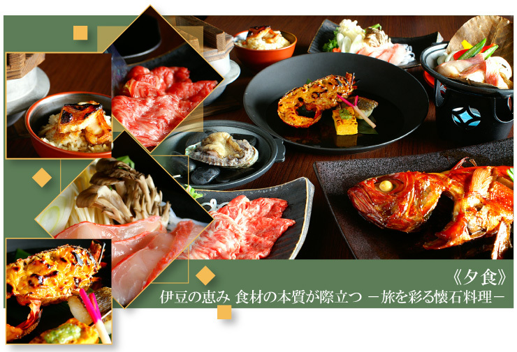 大川夕食料理例