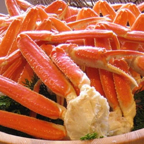 ずわい蟹食べ放題き