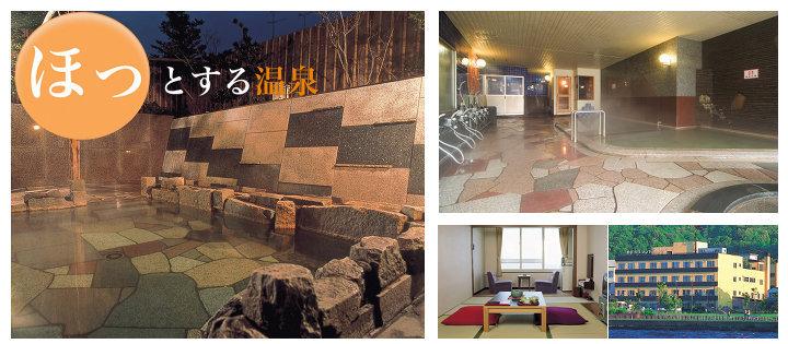 洞爺湖 ホテルグランドトーヤ 温泉&露天風呂