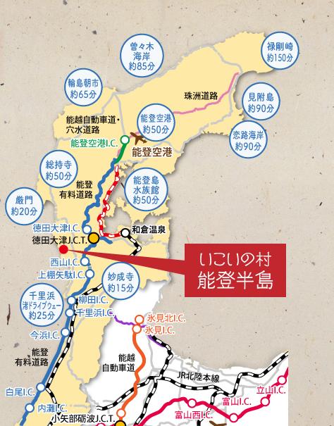 いこいの村能登半島への交通案内地図