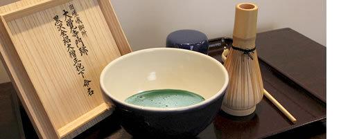 宇治茶、抹茶サービス
