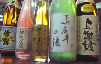 宮津の珍味3種&利酒師若女将お勧め丹後の地酒利き酒5種セット付♪「現金特価」