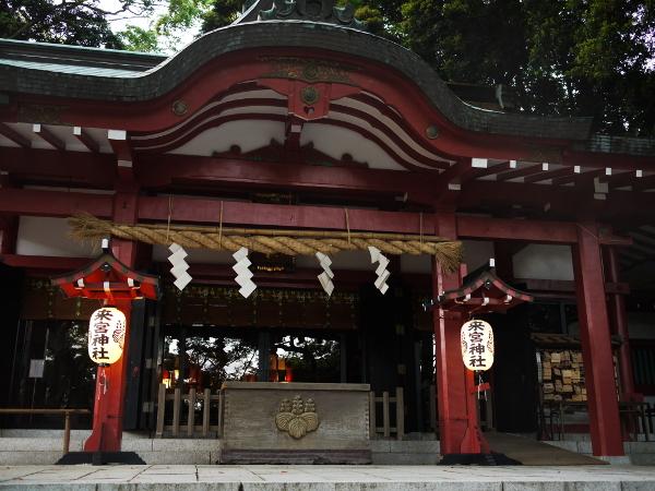 """来宮神社"""""""