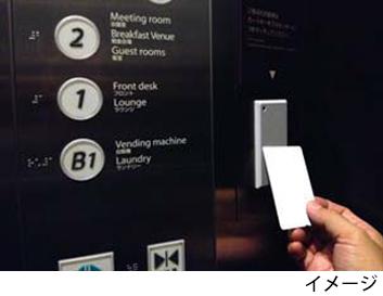 エレベーターカードセキュリティ(イメージ)
