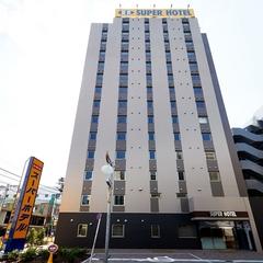 外観②【スーパーホテル新宿歌舞伎町】