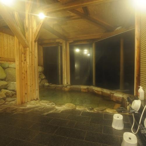 ◆【さき楽14】早期予約がお得!袋田の滝とラジウム温浴を満喫【素泊まり】【現金特価】