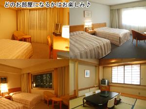 ROH Room