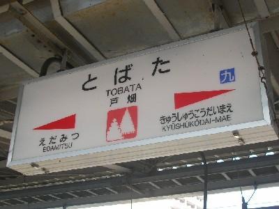 ホテル 千望荘 関連画像 3枚目 楽天トラベル提供