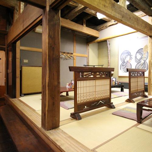 御宿 櫻井 関連画像 3枚目 楽天トラベル提供