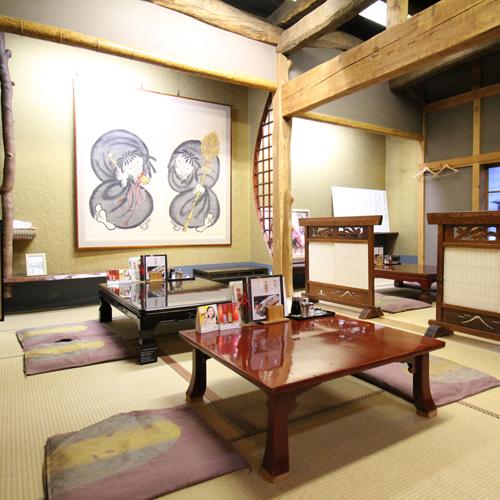 御宿 櫻井 関連画像 1枚目 楽天トラベル提供