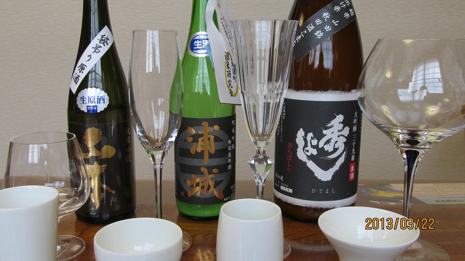 館主厳選極上地酒をワイングラスや色々な酒器で堪能する2食付きプラン