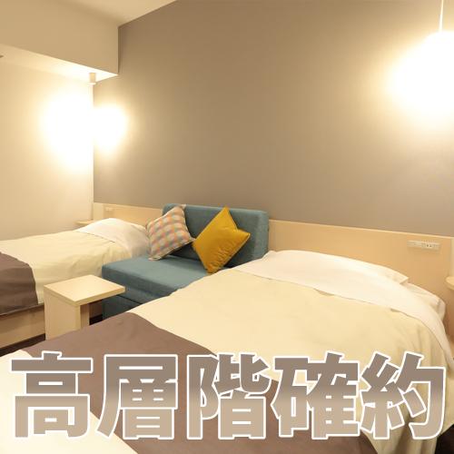 【高層4〜6階☆パーク側確約】お城&花火が見える客室☆[食事なし]