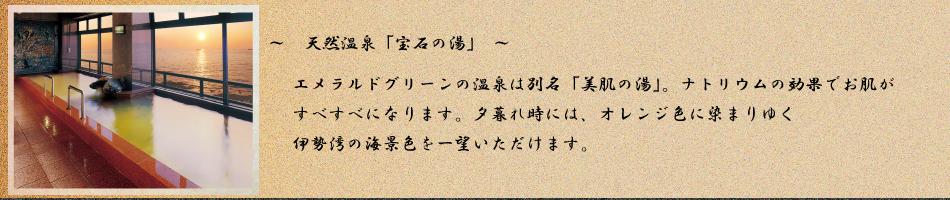 ◆内風呂(カスタマイズ)