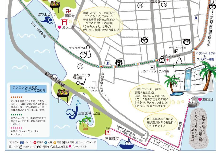周辺MAP2