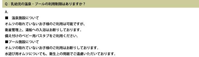 FAQ6_1