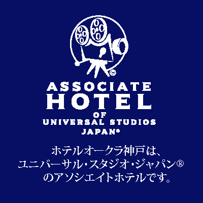 Must-See Offer! Universal Studios Japan (R) Plan