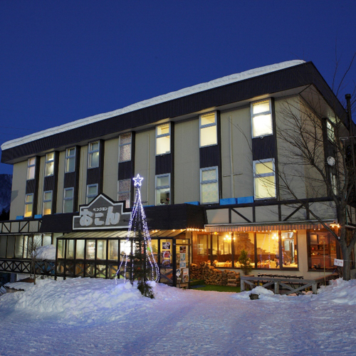 ◆最安◆冬を楽しむ宿おこんの【素泊まりプラン】ビジネスや観光のお客様も大歓迎★当日OK★深夜着OK★