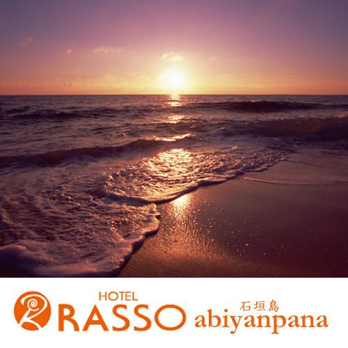 ホテルラッソ アビアンパナ石垣島 関連画像 3枚目 楽天トラベル提供