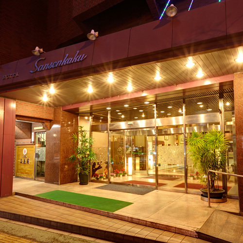 別府温泉 ホテル三泉閣 関連画像 1枚目 楽天トラベル提供